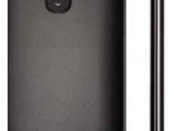 A Closer Look At The LG G3