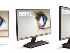 BenQ EW2775ZH review: Eye-care monitor