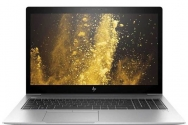 HP EliteBook 840 G5 Review: Performance for power users
