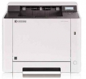 Kyocera  Ecosys P5021cdw Review: The colour of money