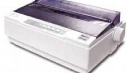 Remembering Dot Matrix Printers