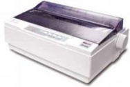 Remembering Dot Matrix Printers