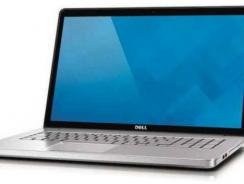 Dell Inspiron 17-7737