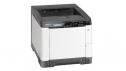 Kyocera Ecosys P5026cdn Review: A quieter color laser