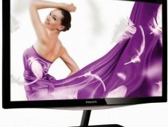 Philips Blade 2 Monitor