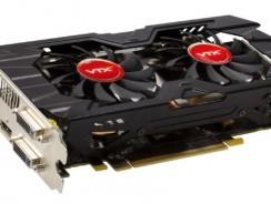 VTX3D R9 285 2GB